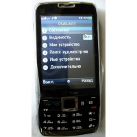Nokia E71++ Morgan (3600mA)