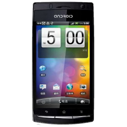 Sony Ericsson Xperia X12 Android (емкостнoй экран)