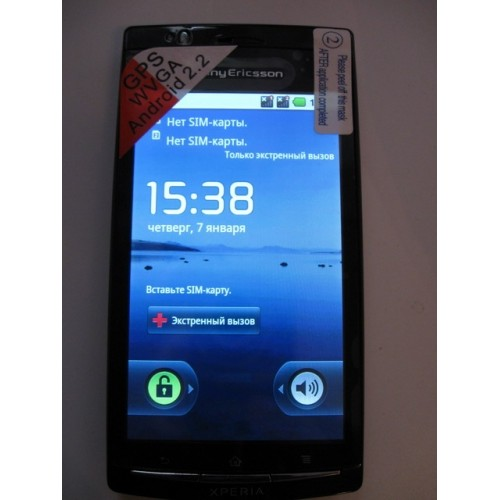 Sony Ericsson Xperia X12 ARC Android